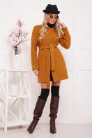красное пальто без воротника. пальто П-337ш. Цвет: горчица купить