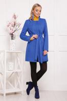 ярко-синее пальто без воротника. пальто П-337. Цвет: электрик горох купить