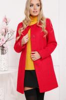 красное пальто без воротника. пальто П-337ш. Цвет: 1201 купить