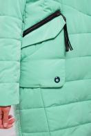 удлиненная демисезонная куртка. Куртка 17-137. Цвет: мята цена