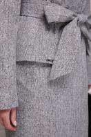 . Плащ 83. Цвет: серый в интернет-магазине