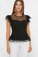 черная блузка с баской. блуза Лайза б/р. Цвет: черный купить