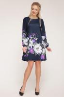синее платье с цветочным принтом. Белые цветы платье Тана-1Ф (креп) д/р. Цвет: синий купить