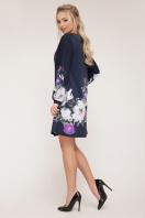 синее платье с цветочным принтом. Белые цветы платье Тана-1Ф (креп) д/р. Цвет: синий цена