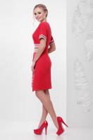 синее платье с орнаментом. Этно-украинский платье Аурика-П д/р. Цвет: красный купить