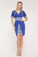 синее платье с орнаментом. Этно-украинский платье Аурика-П д/р. Цвет: электрик купить
