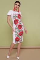 черное платье с маками. Маки платье Питрэса-КД к/р. Цвет: белый цена