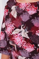 бордовое платье с принтом. Аисты платье Руслана-Б КД к/р. Цвет: бордовый цена