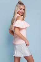персиковая блузка с воланом. блуза Калелья б/р. Цвет: персик купить