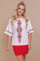 свободная блузка с принтом. Орнамент красный блуза Мирана к/р. Цвет: принт купить