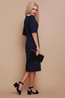 строгое черное платье. платье Ундина 3/4. Цвет: синий купить