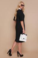 черное офисное платье. платье Ундина-Б 3/4. Цвет: черный купить