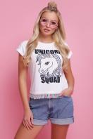 короткая футболка с бахромой. Unicorn squad футболка Стиль-2 (короткая). Цвет: принт купить