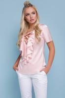 мятная блузка с коротким рукавом. блуза Сиена к/р. Цвет: персик купить