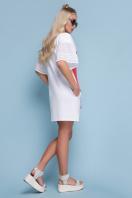 белое платье с принтом. Лицо платье Свит к/р. Цвет: белый купить