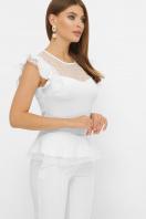 черная блузка с баской. блуза Лайза б/р. Цвет: белый купить