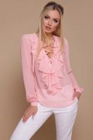 мятная шифоновая блузка. блуза Сиена д/р. Цвет: персик купить