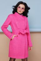 бирюзовое пальто с поясом. пальто П-308. Цвет: 1210-малина купить