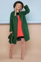 . пальто П-303-100. Цвет: 1507-зеленый в интернет-магазине