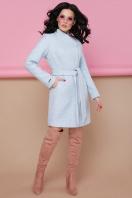 бирюзовое пальто с поясом. пальто П-308. Цвет: 1215-св.голубой купить