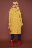 . пальто П-304-100. Цвет: 1406-желтый цена