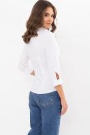 белая блузка с рукавом 3/4. блуза Марти 3/4. Цвет: белый цена