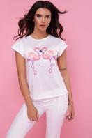 белая футболка с фламинго. Два фламинго футболка Стиль-2. Цвет: принт купить