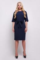 бежевое приталенное платье. платье Руся-Б к/р. Цвет: т.синий купить