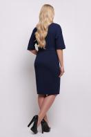 бежевое приталенное платье. платье Руся-Б к/р. Цвет: т.синий цена