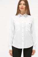 белая рубашка с длинным рукавом. блуза Кери д/р. Цвет: белый купить