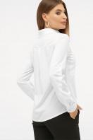 белая рубашка с длинным рукавом. блуза Кери д/р. Цвет: белый цена