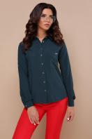 деловая темно-зеленая рубашка. блуза Кери д/р. Цвет: изумруд купить