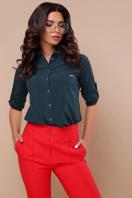 деловая темно-зеленая рубашка. блуза Кери д/р. Цвет: изумруд цена