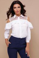 белая блузка с открытыми плечами. блуза Эрика д/р. Цвет: белый купить