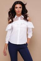 белая блузка с открытыми плечами. блуза Эрика д/р. Цвет: белый цена
