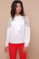 шелковая блузка с кружевом. блуза Анастейша д/р. Цвет: белый купить