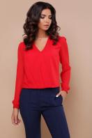 белая блузка с кружевом. блуза Айлин д/р. Цвет: красный купить