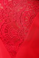 белая блузка с кружевом. блуза Айлин д/р. Цвет: красный в Украине