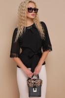 нарядная черная блузка. блуза Карла д/р. Цвет: черный купить