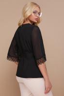 большая женская блузка белого цвета. блуза Карла-Б д/р. Цвет: черный купить