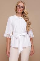 большая женская блузка белого цвета. блуза Карла-Б д/р. Цвет: белый купить