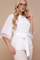 большая женская блузка белого цвета. блуза Карла-Б д/р. Цвет: белый в интернет-магазине