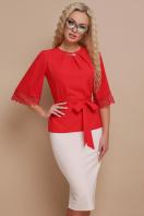 красная блузка с кружевом. блуза Карла д/р. Цвет: красный купить