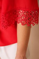 красная блузка с кружевом. блуза Карла д/р. Цвет: красный в интернет-магазине