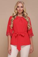 большая женская блузка белого цвета. блуза Карла-Б д/р. Цвет: красный купить