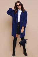 бордовое пальто с накладными карманами. пальто П-301-90. Цвет: 114-синий купить