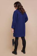 бордовое пальто с накладными карманами. пальто П-301-90. Цвет: 114-синий цена