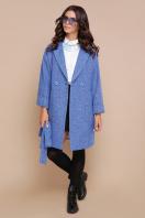 клетчатое пальто прямого кроя. пальто П-300-90. Цвет: 1803-голубой купить