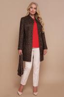 бирюзовое пальто с поясом. пальто П-308. Цвет: 1224-коричневый купить