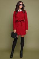 красное пальто без воротника. пальто П-337ш. Цвет: 1503-красный купить
